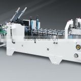 High Speed Widely Used Automatic Folder Gluer Machine