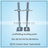 scaffold leveling jacks, scaffolding Prop jacks, scaffolding screw jacks