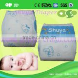 Christmas new product Brand Name baby nappy