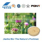 Best quality water soluble Silybin 30% 50% 60% 80% & natural pure Milk thistle extract with competitive price (Gold supplier)