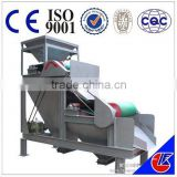 Machine at low price for sale,high intensity high gradient magnetic separator for hematite and manganese ores
