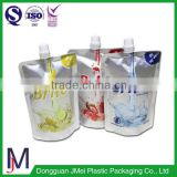 wholesale promotional products china joyshake energy drink spout pouch packaging