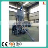 farm horizontal spiral mix animal poultry feed stirring machine