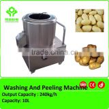 Sweet potato peeling machine/sweet potato washing machine/sweet potato cleaning and peeling machine
