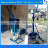 electric pulley small lift crane/ 500kg 220v small lifting electric machine crane