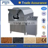Made in china stainless steel roasting chestnut machine