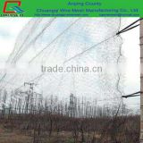 bird hunting net Catching bird net bird trapping net