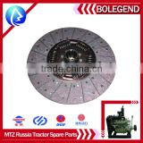 MTZ-80 tractor clutch plate,all model ,Russia MTZ tractor model spare parts , China supplier