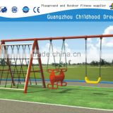 (CHD-868) Kids happy games multifunction wrought iron swing, two seat patio swing, hanging baby swing