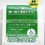 Japan Disposable Wiping Towel --- L-size 5pieces/pack Wholesale