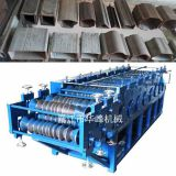 Rectangular Hollow Section Pipe Roll forming Machine