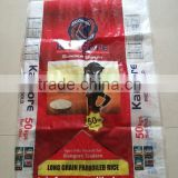 10kg rice bags 10kg rice packing bag polypropylene bags matt bopp film pp woven rice bag