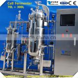 Lab Scale Bioreactor/Cell Culture Fermenter/GMP Fermentation tank/Stainless steel bioreactor/Industry pilot fermentor
