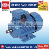 MINDONG (CE,CCC,TUV,ISO9001) Y2 series high voltage three phase TEFC squirrel cage induction motor