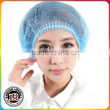 Disposable Surgical Single Elastic Mob Cap                                                                         Quality Choice
