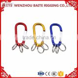 Colorful aluminum carabiner with 3 pcs key ring ,D shaped aluminum snap hook with keyring