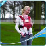 Soft baby carrying sling