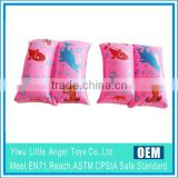 inflatable pvc swimming armband for kids