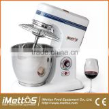 B7 Food Stand Mixer Die Cast Body Steady & Durable Commercial & Home Dough Mixer