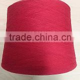 Natural Textile material, Bamboo Fibre, Bamboo Yarn for socks