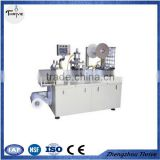 plastic lid making machine for paper cup,paper cup lid making machine                                                                         Quality Choice