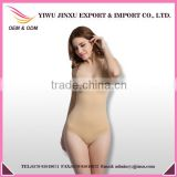 Hot China Alibaba Manufacturer Soft Women Jumpsuit Bodysuiting Shapers