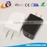 High quality USB Wall Charger universal super fast mobile phone charger with folding plug