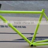 OEM Carbon Bike Frame,beautiful carbon road bike frame lightweight carbon frame bike On Sale