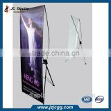 "Korea X Banner 32"" wide x 71"" tall Trade Show Display Sign"