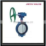Wafer Type Full Rubber Lined Butterfly Valve