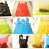 "wholesale vb-18 11x21 Red, Blue, Black, Lime & Yellow T-Shirt Merchandise Bags w/6"" gusset"