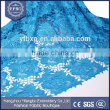 Sky blue embroidered technics nigerian lace cord big flower design dubai laces african clothes embroidery guipure lace fabrics