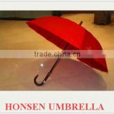 unique gift ideas stick umbrella good quality                                                                         Quality Choice