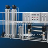 High Quality Two Stage Reverse Osmosis Water Filter For Cosmetic,Pharmacy,Food Making