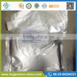 White Vanilla Vanillin Extracts Powder
