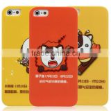 Ocase 3D Phone Case For iphone 6 Case With Cartoon Zodiac Signs, for iphone6 Mobile Phone Cover