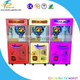 Coin operated claw crane machine for sale/Toy grabbing machine from skyfun