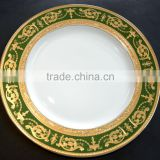 Embossed gold porcelain dinnerware set for 12 persons of royal style