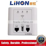 In wall 220V power supply wireless access point