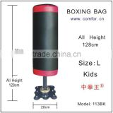 Kids Free Standing Boxing Stand Children Boxing Punching Bag Kids Boxing Dummy with adjustable height
