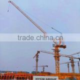 Jinan Huiyou Construction Machinery Co., Ltd.