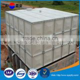 Factory supply FRP fiberglass SMC flexible water tank
