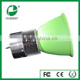 2015 Newest 30W high bay light for supermarket