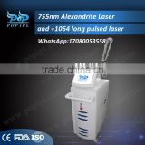 755nm - lase 755nm alexandrite laser price hair removal treatment cost Beauty equipment china factory 755 nm poplaser