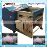 wool carding machine /sheep wool machine