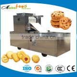 Hot sale biscuit moulding machine, automatic biscuit making machine