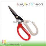 Inquiry About Top Sale Japanese Stainless Steel fruit gripping harvesting tools