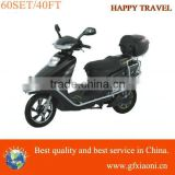 *500w electric bicycle