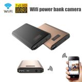 1080p power bank hidden spy camera