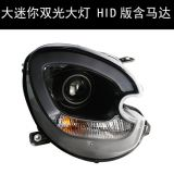 Bmw Cooper Countryman Hatchback headlamp with hid